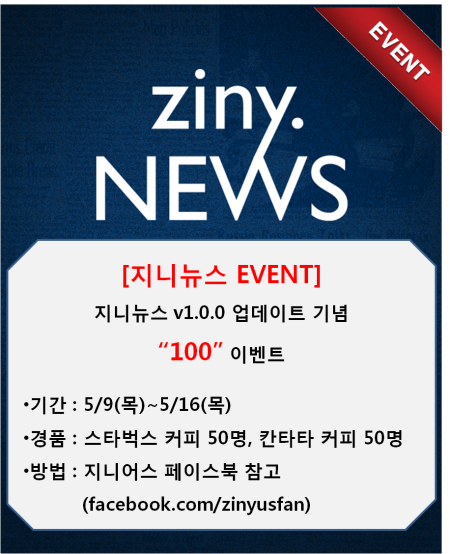 이벤트1(1305-09)